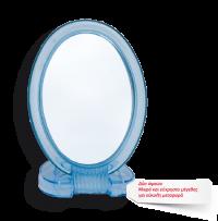 Καθρέπτης οβάλ μικρός