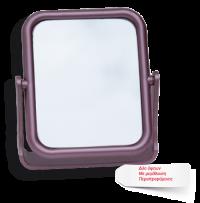 Καθρέπτης στενόμακρος με βάση